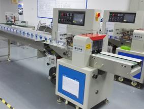 Fusion PCB & PCB Assembly & Flexible PCB - Seeed Studio