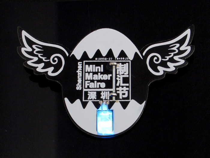 Shenzhen Mini Maker Faire Badge