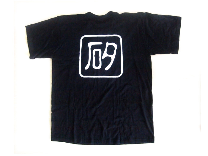 Seeed T-shirt - Silicon Stamp - XXL