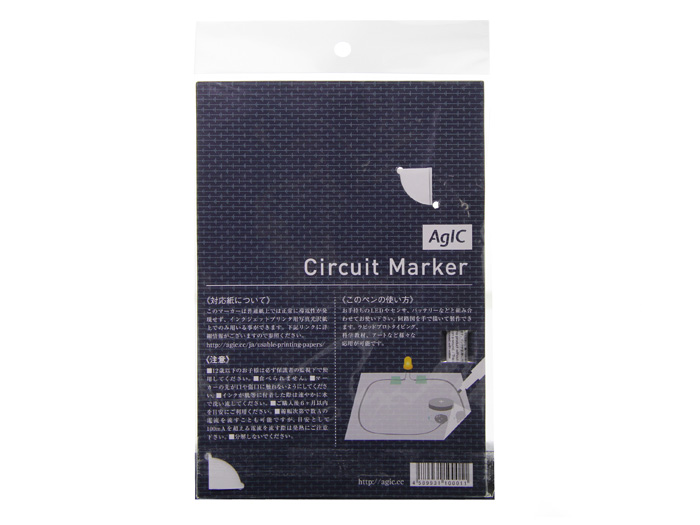 Circuit marker set