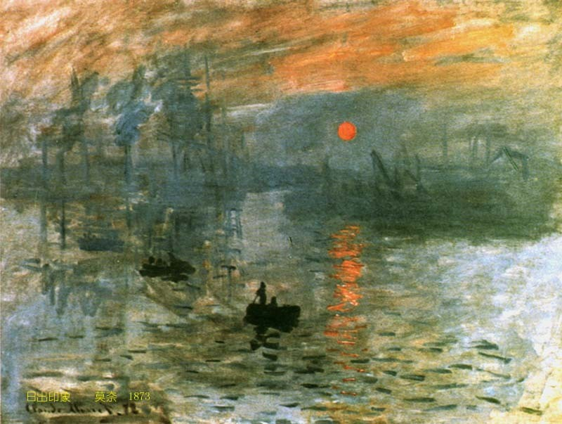 Interactive Processing of photosensitive resistance and Claude Monet painting