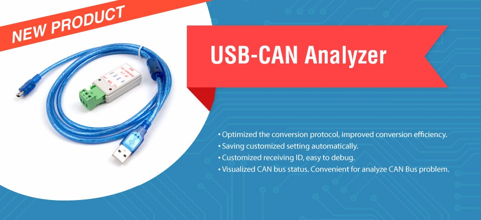 usb-can analyzer